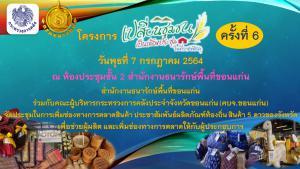 imagefore42836